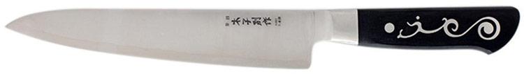 I O Shen Chef's Knife
